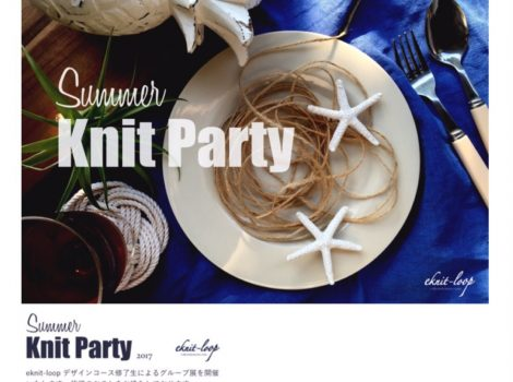 summer knit party2017
