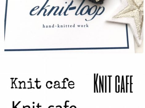 knit cafe 開催 募集開始