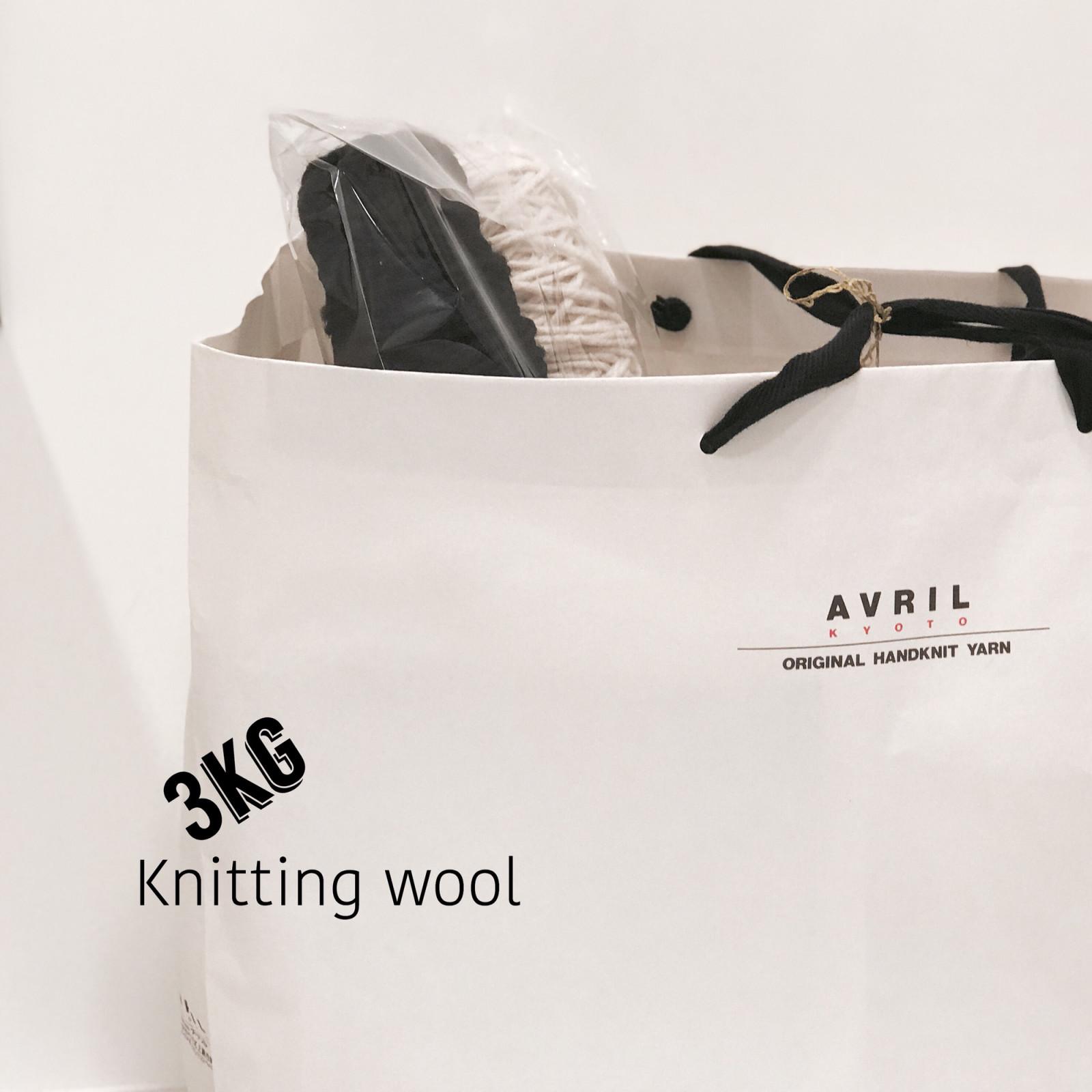 3キロの編み糸買いました!@AVRIL吉祥寺