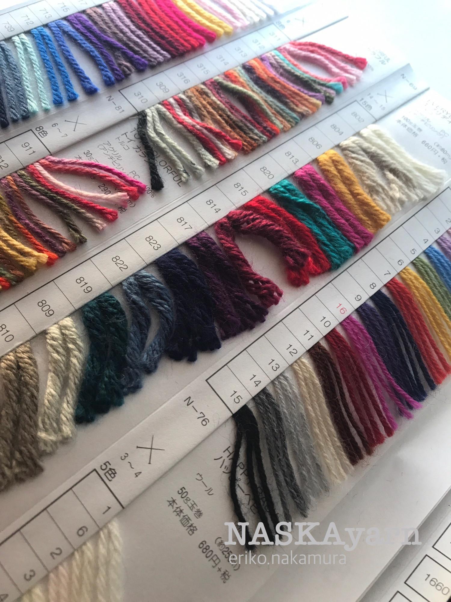 糸選びの楽しい季節