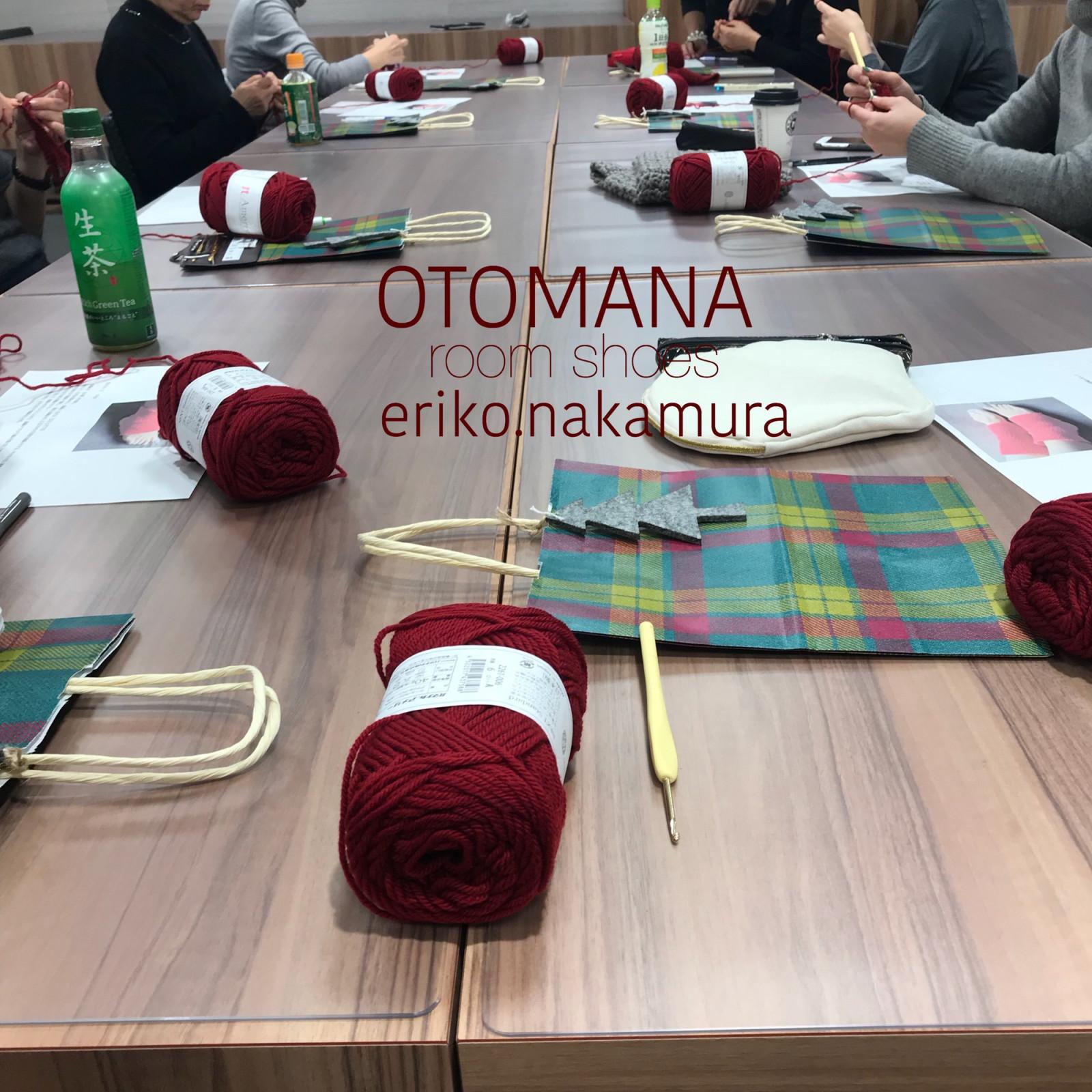 OTOMANA 編み物講座 開催報告