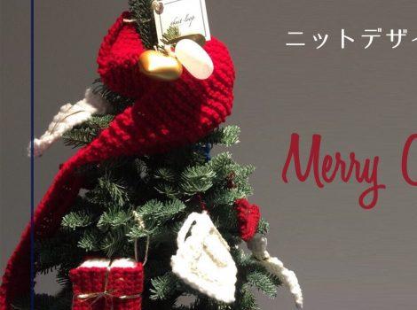 アメブロヘッダー クリスマス限定バージョンへ