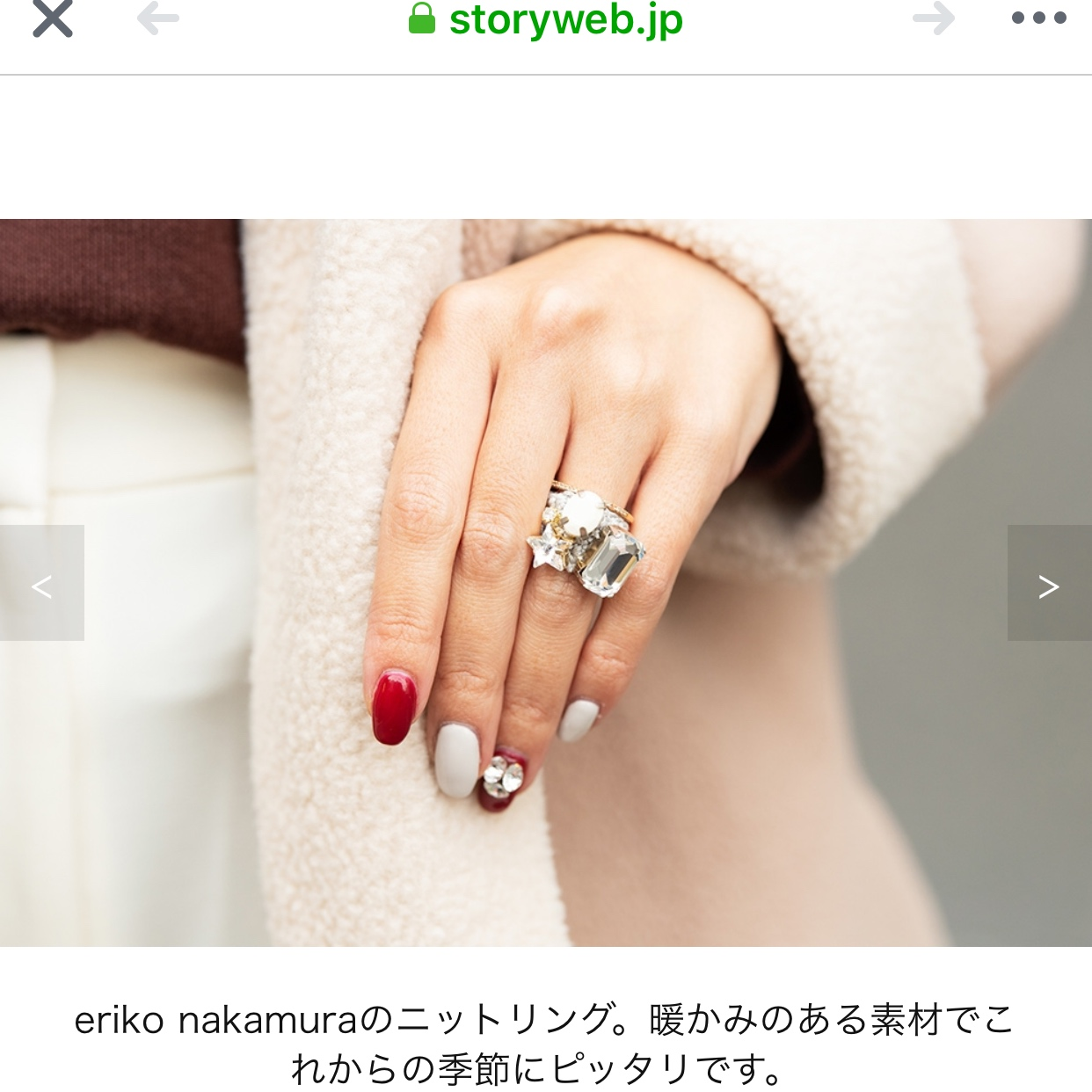 knit-ringをSTORY webに紹介していただきました。