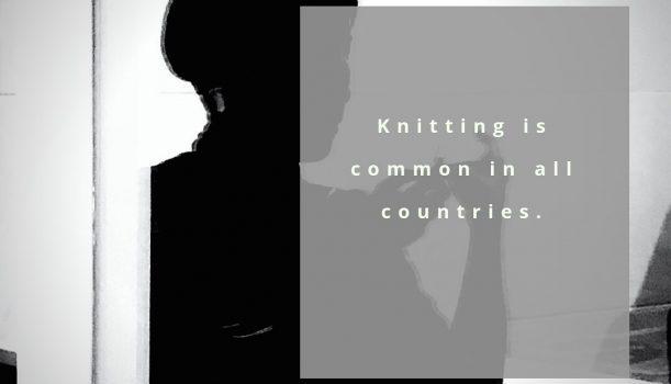 編み物は万国共通!