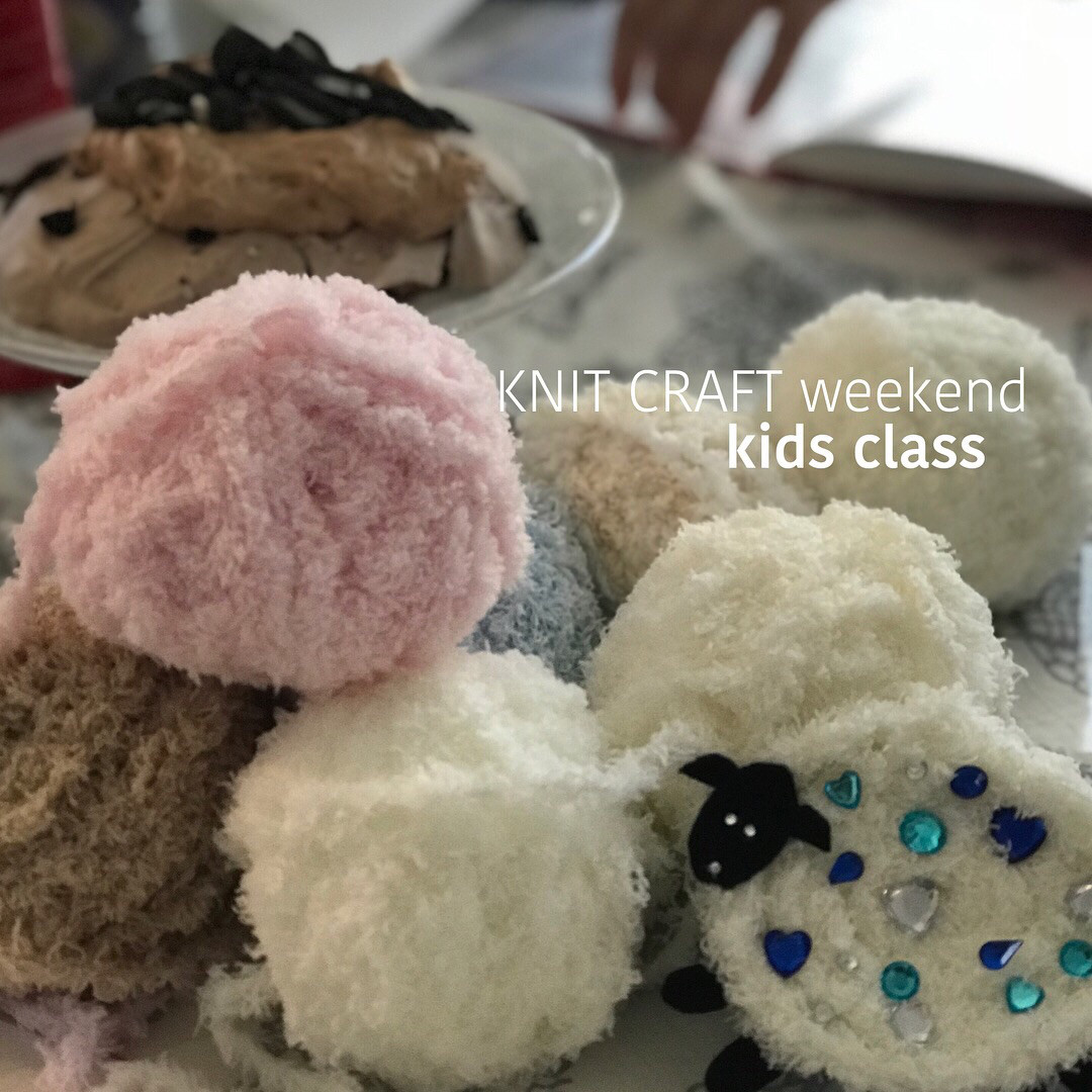【KNIT CRAFT weekend】for kids