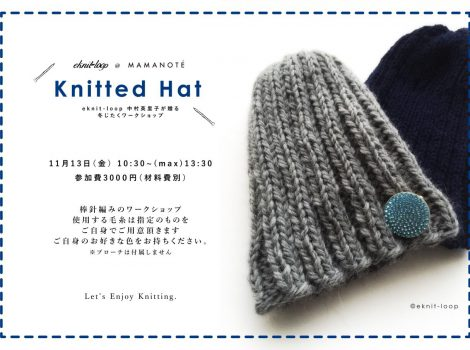 Knitted Hat@MAMANOTE