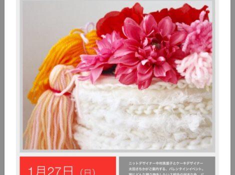 moms love japan企画ニット&ケーキ キッズワークショップ募集