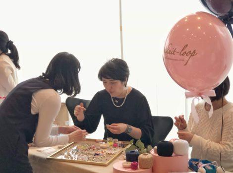 mamaparty 2019eknit-loopブースへの沢山のご来店ありがとうございました