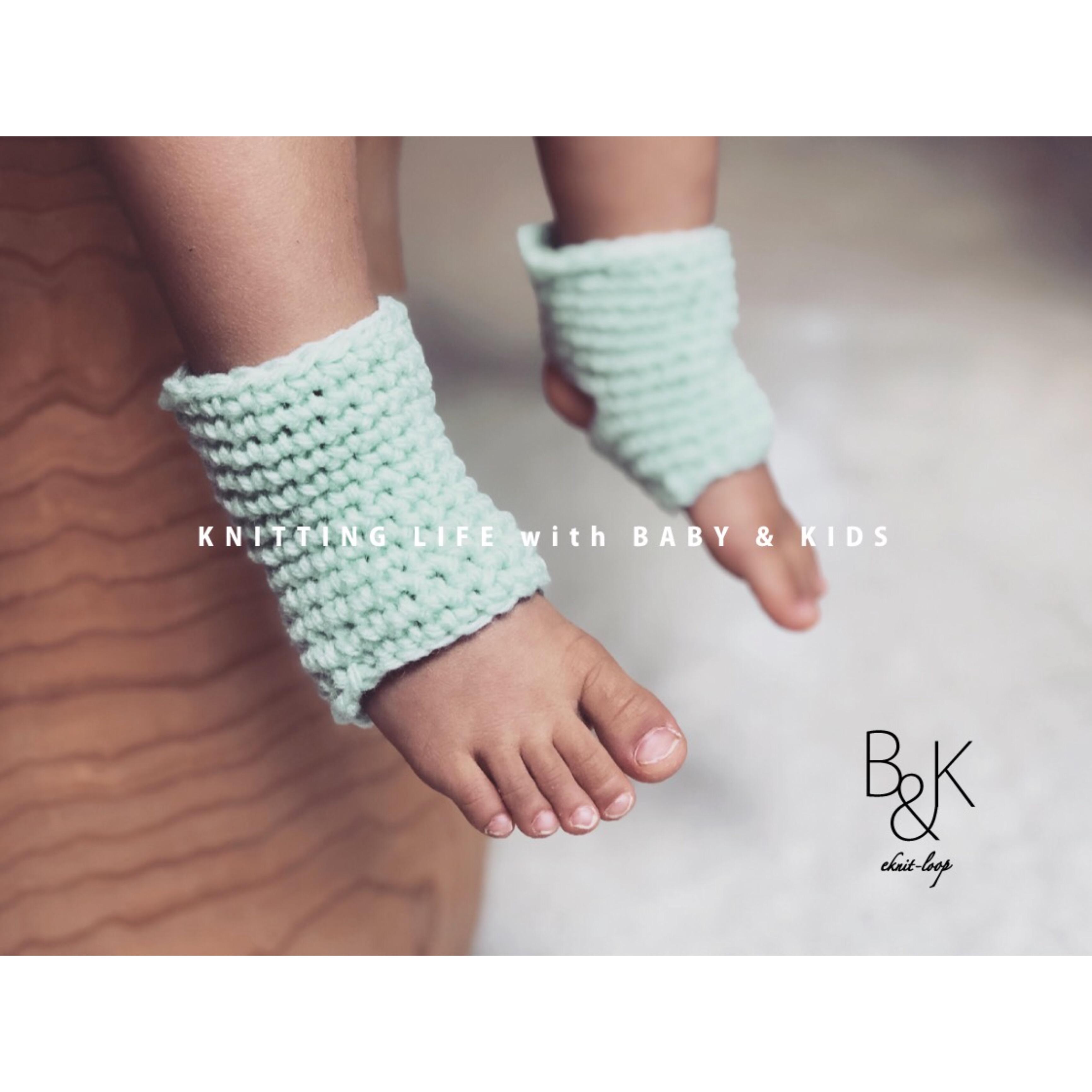 B&K   eknit-loop
