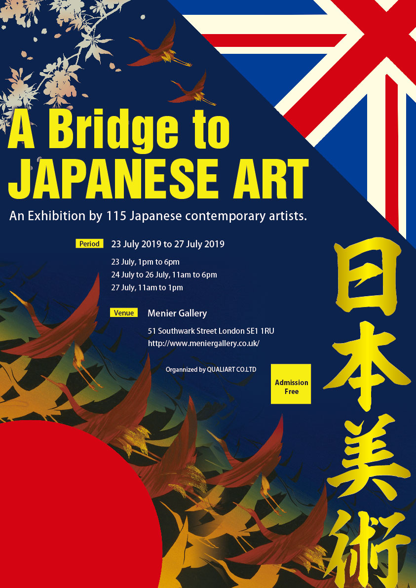 A Bridge to JAPANESE ART London展、出展